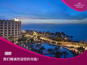 Kinaresa till Hainan 16-30 Nov 2018